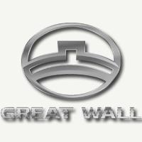 Запчасти для автомобилей Great Wall