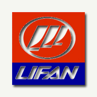 Запчасти для автомобилей Lifan